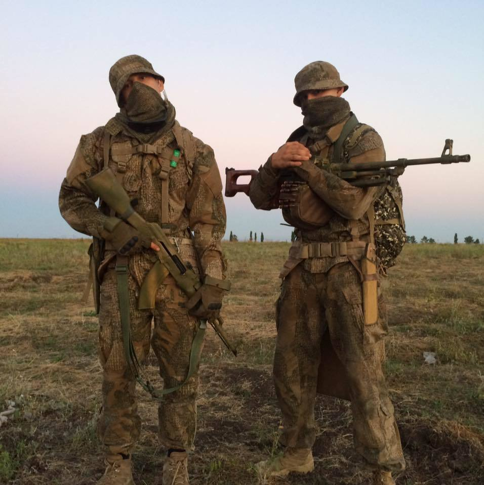 Ukrainian marines in the field