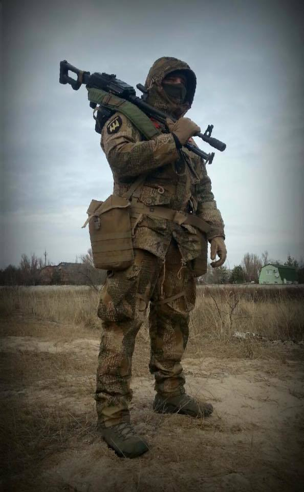Donbass batallion soldier. War in Ukraine