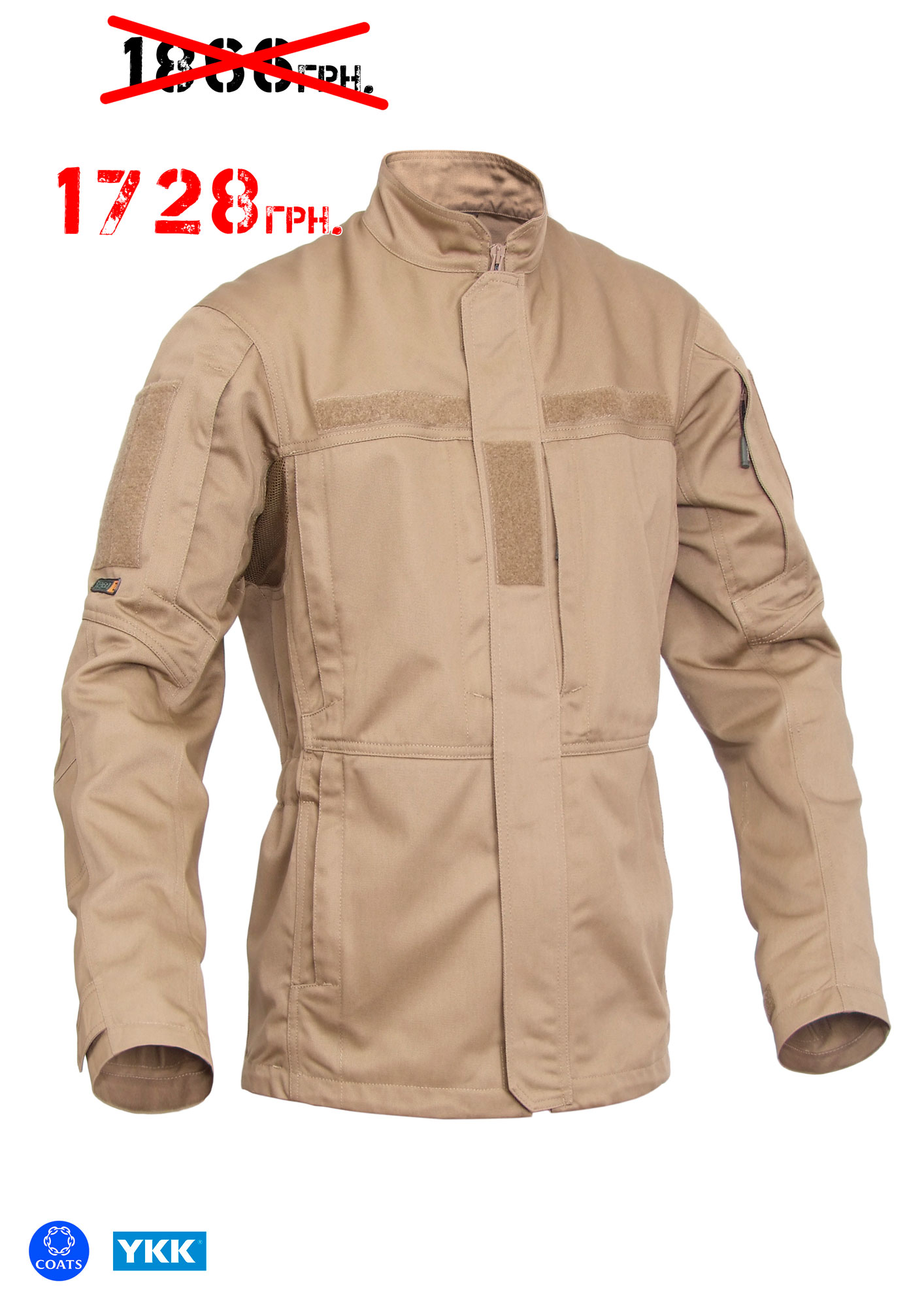 Summer field jacket