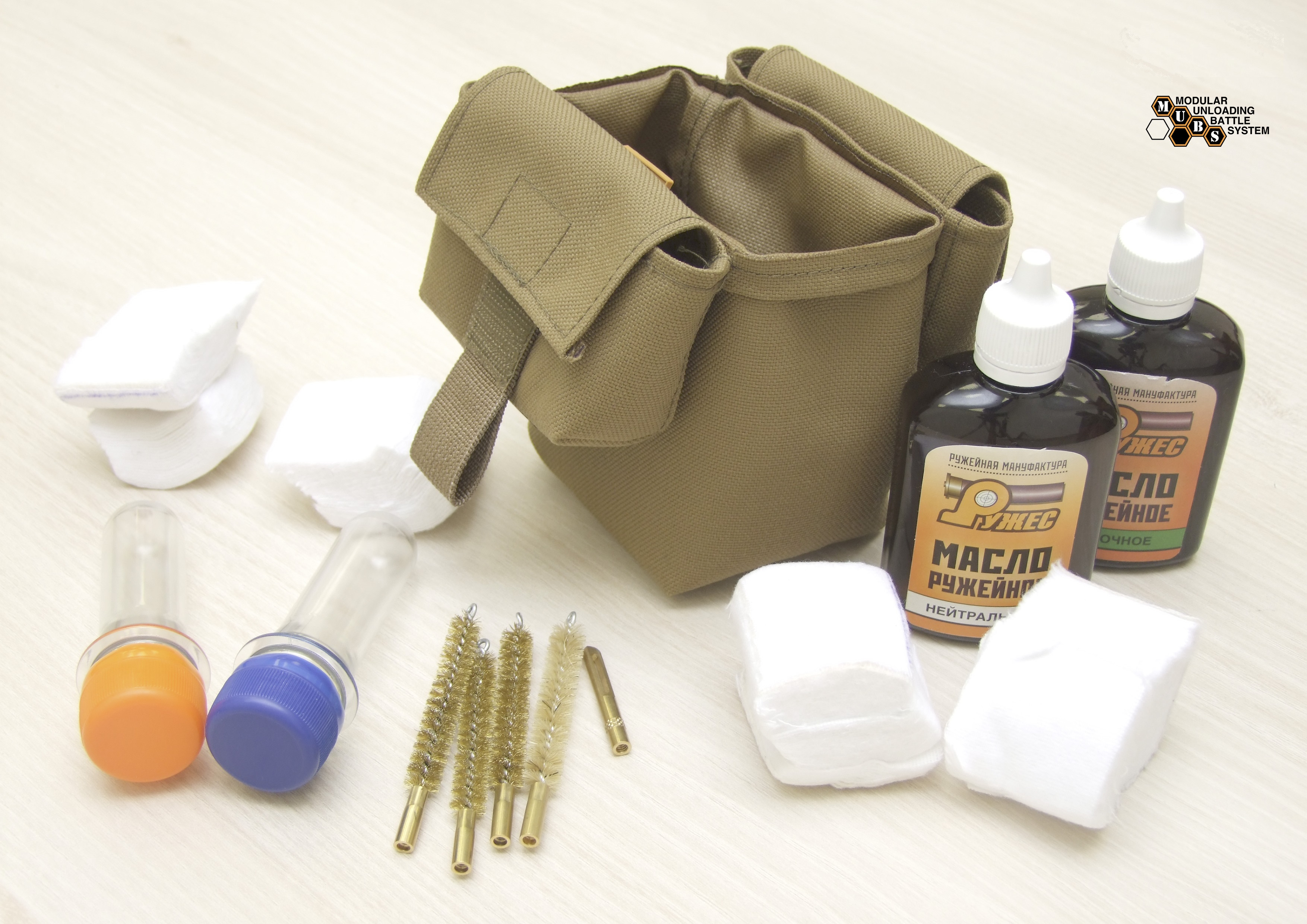 Bag for rifle cleaning kit M.U.B.S.