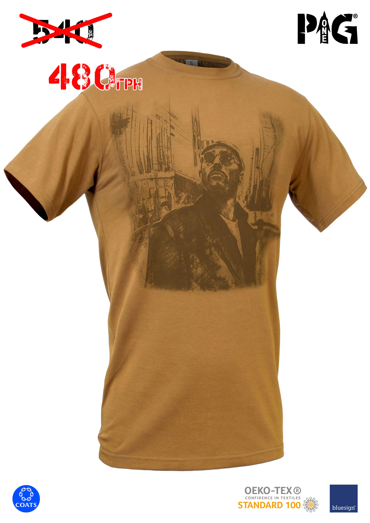 Military style T-shirt